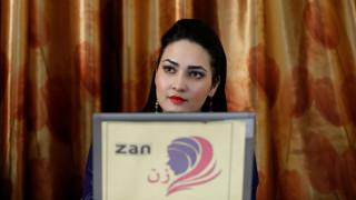Κανάλι μόνο για γυναίκες σπάει τα ταμπού στο Αφγανιστάν