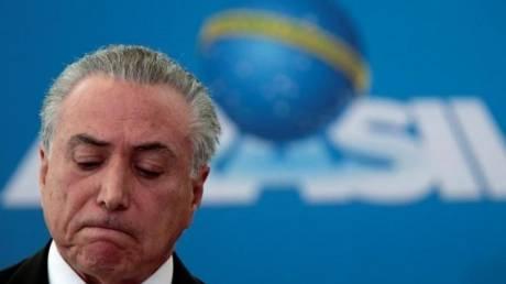 Βραζιλία: Ο πρόεδρος Τέμερ κατηγορείται για παρακώλυση της δικαιοσύνης