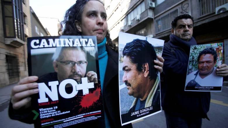 Μεξικό: Δημοσιογράφος απήχθη από ενόπλους τέσσερις ημέρες μετά τη δολοφονία ρεπόρτερ
