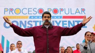 Μαδούρο κατά Τραμπ: Κάτω τα χέρια σου από τη Βενεζουέλα