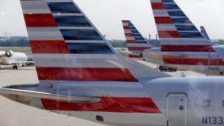 Επεισόδιο σε πτήση της American Airlines – Προσγειώθηκε συνοδεία μαχητικών αεροσκαφών