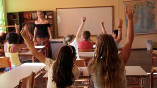 Νέα κριτήρια για την επιλογή διευθυντών στα σχολεία