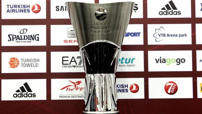 Euroleague F4: Ώρα τελικού Ολυμπιακού-Φενέρ - Tέλος τα εισιτήρια (vid)