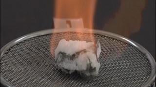 Πάγος που παίρνει φωτιά φέρνει επανάσταση στην ενέργεια