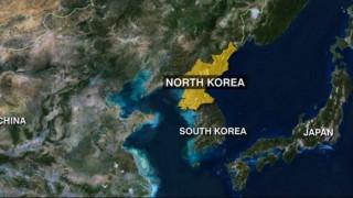 Η Βόρεια Κορέα εκτόξευσε ένα αγνώστων στοιχείων βλήμα