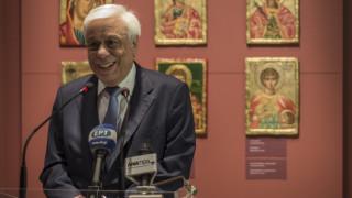 Παυλόπουλος: Η Ευρώπη θα έχανε την ουσία της χωρίς την Ελλάδα