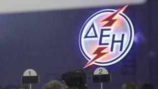 ΔΕΗ: Σχέδιο διαχείρισης ληξιπρόθεσμων οφειλών 2,2 δισ. ευρώ