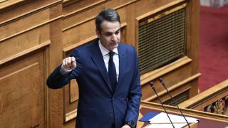 Μητσοτάκης: Ο Τσίπρας ψήφισε δύο μνημόνια, μέσα σε δύο χρόνια