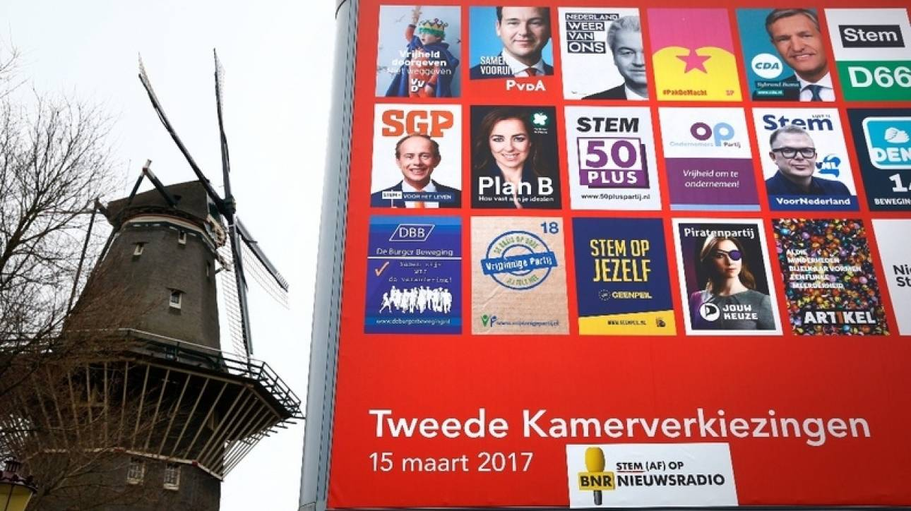 Ολλανδία: Αδιέξοδο στις διαπραγματεύσεις για τον σχηματισμό κυβέρνησης