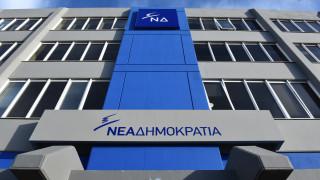 Νέα Δημοκρατία: Το θέατρο Τσίπρα κοστίζει πολύ στους Έλληνες