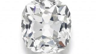 Faux bijoux των 12 ευρώ αποδεικνύεται διαμάντι 26 καρατίων