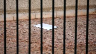 Φάκελος με τρεις σφαίρες εντοπίστηκε με παραλήπτη τον Γ.Γ. Δημοσίων Εσόδων