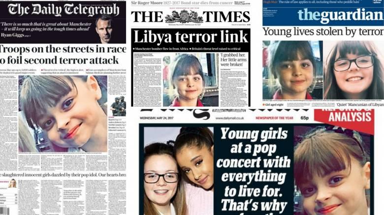 Επίθεση στο Μάντσεστερ: Στην επόμενη μέρα επικεντρώνεται ο βρετανικός Τύπος, θρήνος για τα θύματα