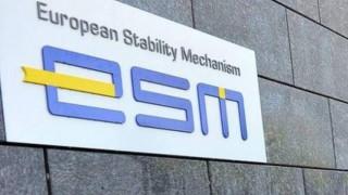 Αυτά είναι τα τρία σενάρια ελάφρυνσης του χρέους - Τα παρουσίασε ο ESM στο Eurogroup