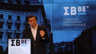 Τσίπρας: Οι δανειστές να σεβαστούν τις θυσίες των Ελλήνων