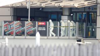 Επίθεση Μάντσεστερ: Διέρρευσαν φωτογραφίες της βόμβας που σκόρπισε το θάνατο (pics)