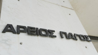 Ο Άρειος Πάγος αποφάσισε την έκδοση του πρώην επικεφαλής της αντιτρομοκρατικής της ΠΓΔΜ