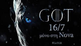Game of Thrones: Επιτέλους το επίσημο τρέιλερ του 7ου κύκλου είναι εδώ!