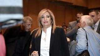 Συνδρομή των Ευρωπαίων Σοσιαλιστών στις αποφάσεις του Eurogroup ζητά η Γεννηματά