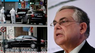 Εκτός κινδύνου ο Λ. Παπαδήμος μετά το τρομοκρατικό χτύπημα εναντίον του (pics+vids)