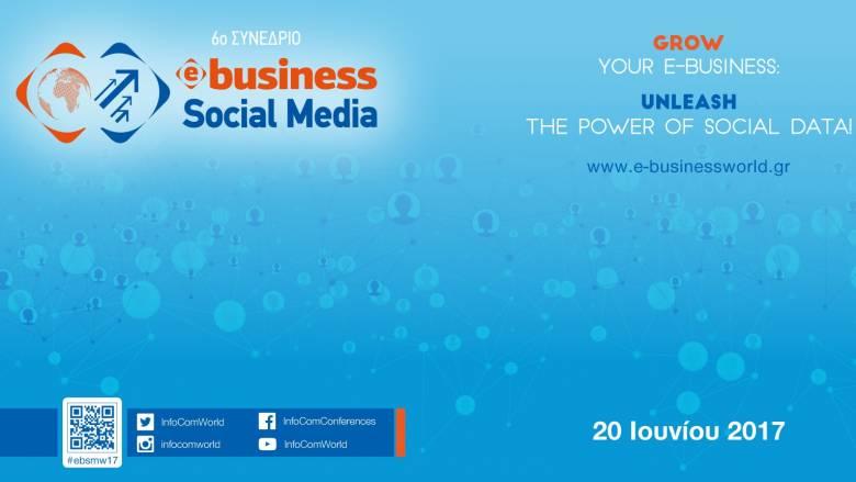 6ο Συνέδριο e-Business & Social Media World «Grow your e-business: Unleash the Power of Social Data»