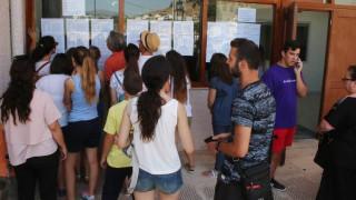 Η Ολομέλεια του ΣτΕ θα κρίνει τις νέες ρυθμίσεις για τις εισαγωγικές εξετάσεις στα ΑΕΙ