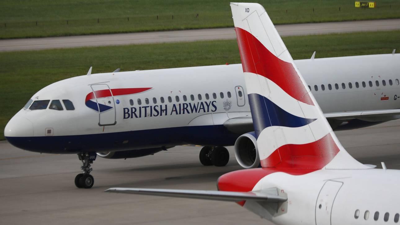 Αποκαθίστανται σταδιακά οι πτήσεις της British Airways