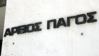 Εγκύκλιος της Εισαγγελίας του Αρείου Πάγου για τον παράνομο τζόγο που ζημιώνει το Δημόσιο με 1,5 δισ