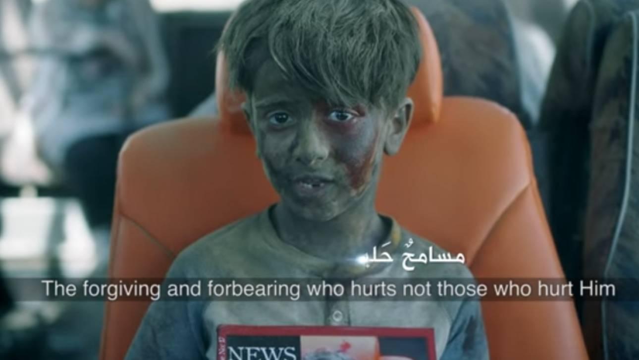 Μήνυμα κατά του τζιχαντισμού από τον κολοσσό των τηλεπικοινωνιών του Κουβέιτ (vid)