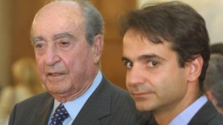 Κ.Μητσοτάκης: Κλείνει ένα μεγάλο κεφάλαιο της νεότερης ελληνικής ιστορίας