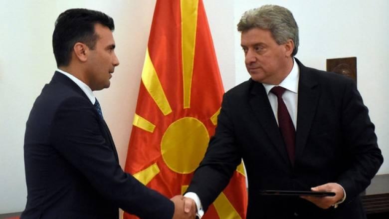 Σκόπια: Αύριο η ψήφος εμπιστοσύνης στη νέα κυβέρνηση