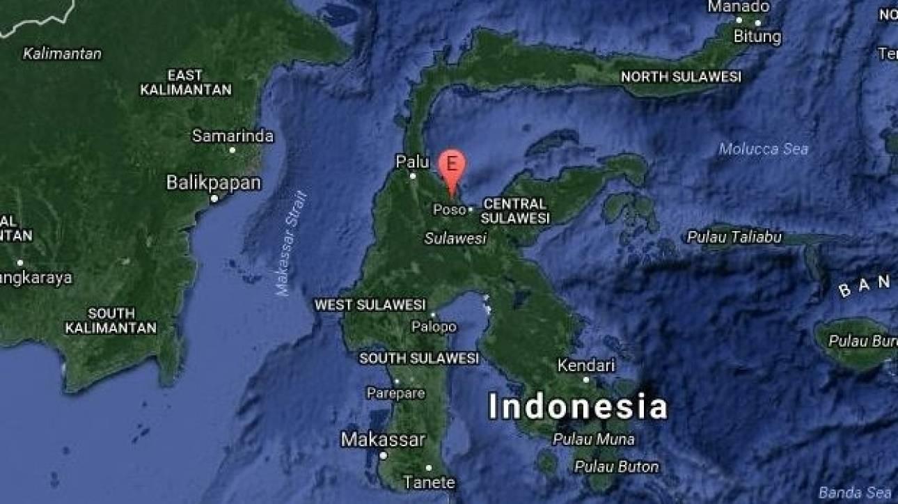 Ισχυρός σεισμός στη Ινδονησία