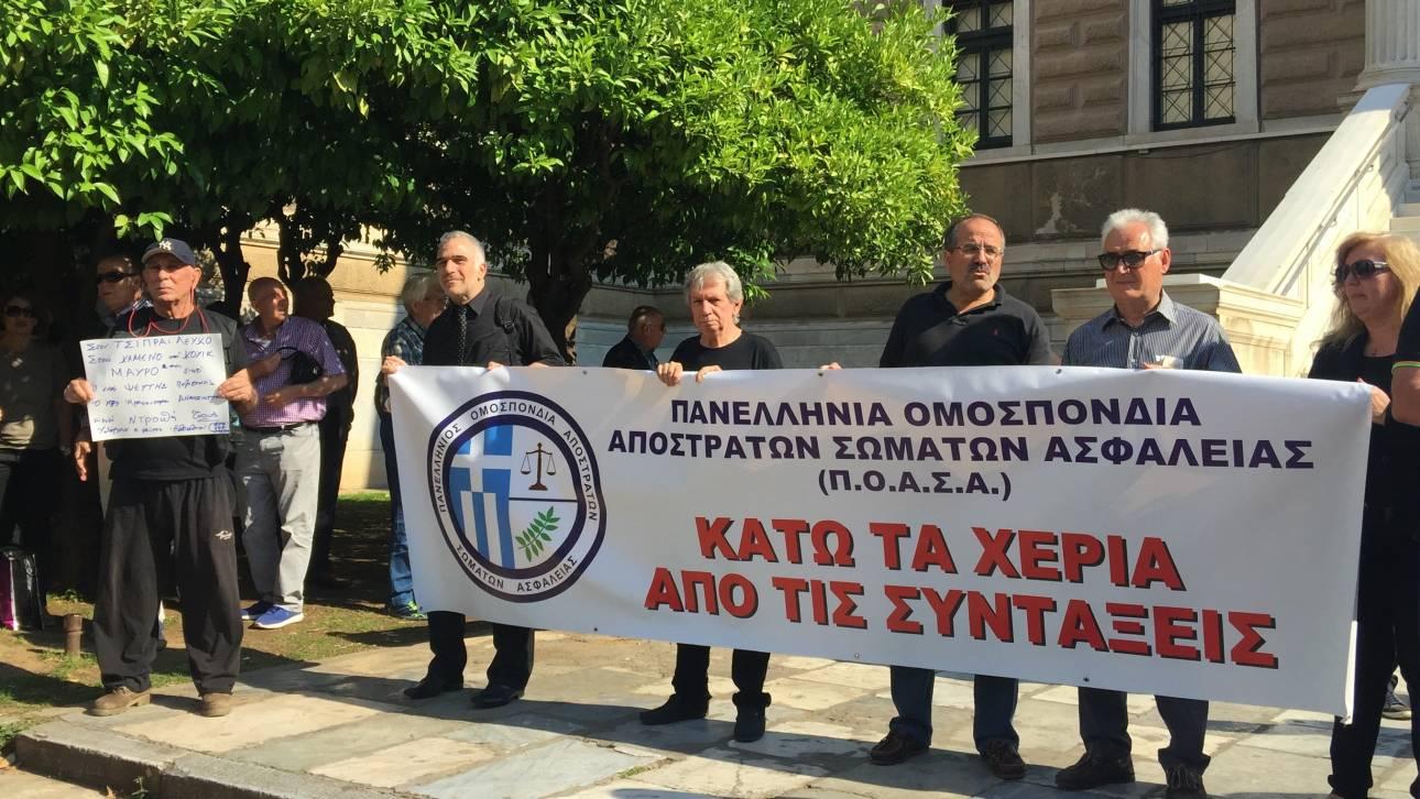 Συγκέντρωση διαμαρτυρίας από χήρες (pics&vid)