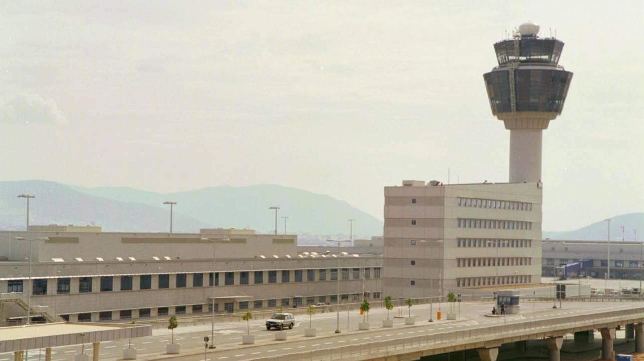 Το ΤΑΙΠΕΔ ζητά περισσότερα για την παραχώρηση του Ελ. Βενιζέλος για 20 χρόνια