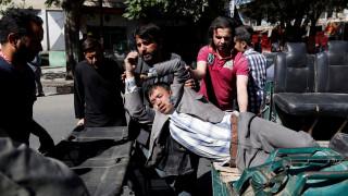Αφγανιστάν: Ισχυρή έκρηξη κοντά σε περιοχή που βρίσκονται ξένες πρεσβείες (pics)