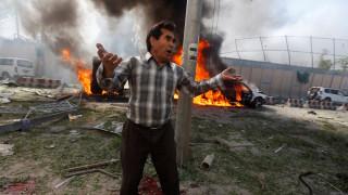 Αφγανιστάν: Δεκάδες νεκροί από έκρηξη παγιδευμένου αυτοκινήτου (pics&vid)