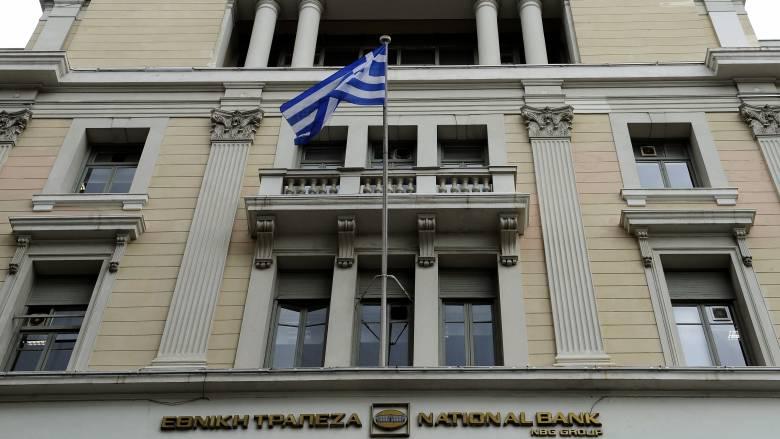Εθνική Τράπεζα: Έκθεση με 15 έργα νέων καλλιτεχνών