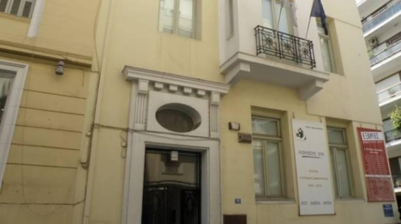 Διάλεξη: Κατάρτιση εκπαιδευτικών στην Κύπρο για μεγαλύτερη αποτελεσματικότητα στην εκπαίδευση
