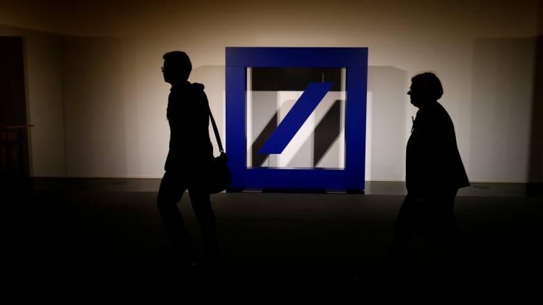 Deutsche Bank: Πληρώνει 41 εκατ. δολάρια για ανεπαρκή μέτρα κατά ξεπλύματος μαύρου χρήματος
