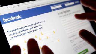 Γερμανία: Οι γονείς δεν έχουν δικαίωμα στο λογαριασμό του νεκρού παιδιού τους στο Facebook