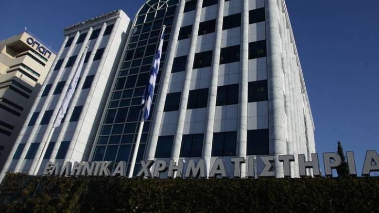 Οριακή πτώση στο ελληνικό Χρηματιστήριο