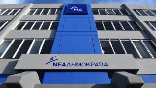 Η ΝΔ καταδίκασε τις αποδοκιμασίες στον Τσίπρα στη Μητρόπολη Αθηνών