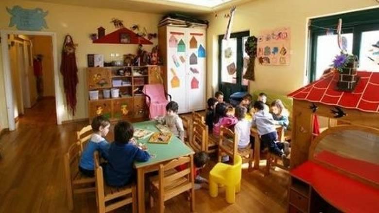 Ξεκινούν οι αιτήσεις εγγραφής στους παιδικούς σταθμούς του Δ. Αθηναίων