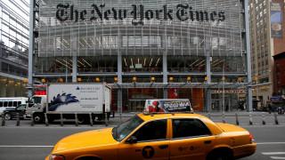 Μειώνουν τους συντάκτες οι New York Times προσφέροντας πακέτα εθελουσίας εξόδου
