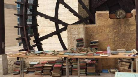 Ένας παράδεισος για τους λάτρεις των βιβλίων στην Ιορδανία