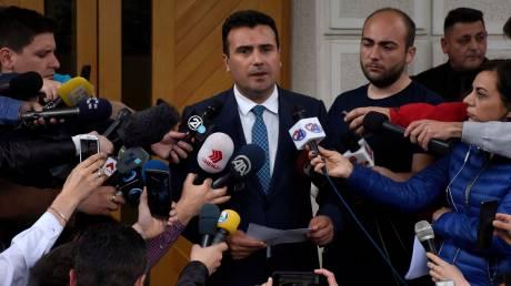 Τι συμβαίνει στα Σκόπια
