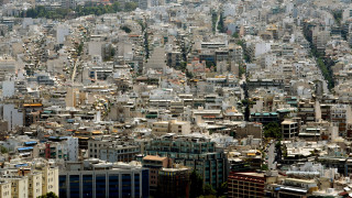 «Εξοικονομώ Κατ' οίκον»: Επιδότηση έως και 25.000 ευρώ για την ανακαίνιση των σπιτιών