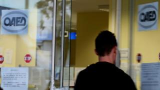 ΟΑΕΔ: Κατάργηση του ειδικού επιδόματος προς νέους ανέργους