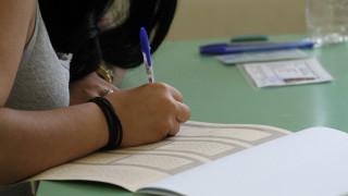 Πανελλαδικές 2017: Οδηγίες χαλάρωσης προς τους υποψηφίους