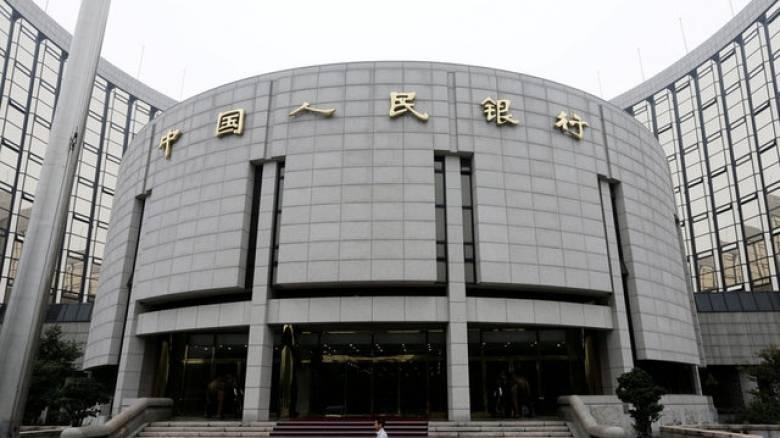Κίνα: Η κεντρική τράπεζα διοχέτευσε τον Μάιο 525,8 δισ. γιουάν στην αγορά